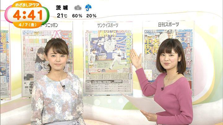 miyazawa20170407_10.jpg