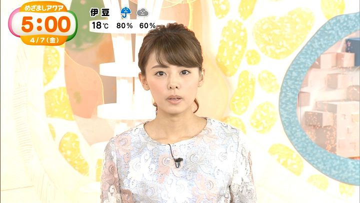 miyazawa20170407_14.jpg