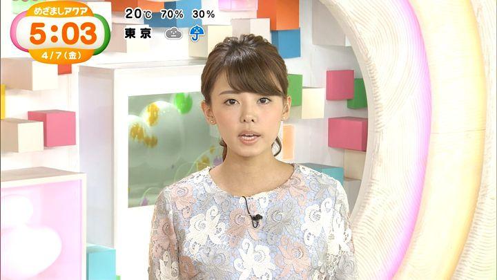 miyazawa20170407_15.jpg