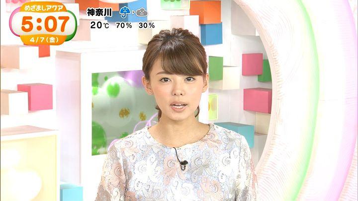 miyazawa20170407_16.jpg