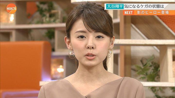 miyazawa20170408_10.jpg