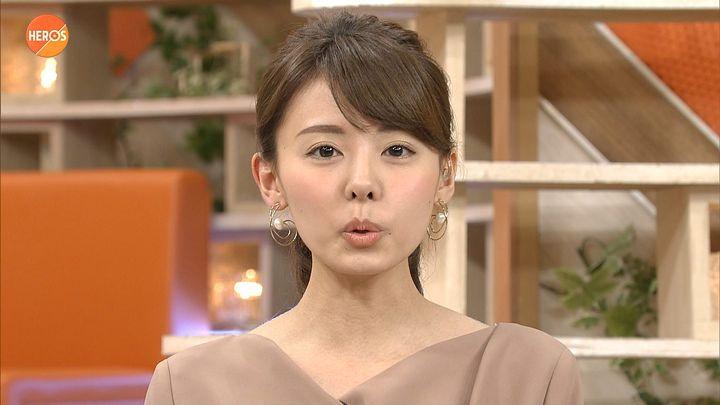 miyazawa20170408_11.jpg