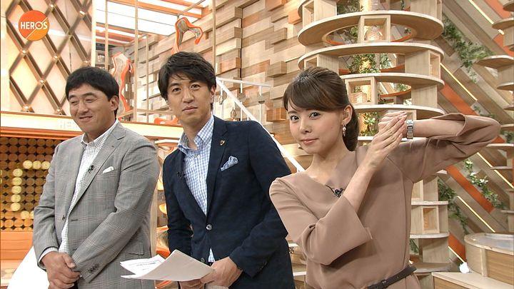 miyazawa20170408_19.jpg