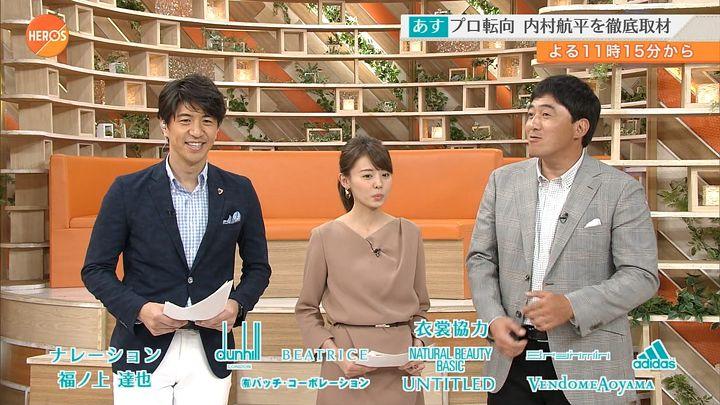 miyazawa20170408_21.jpg