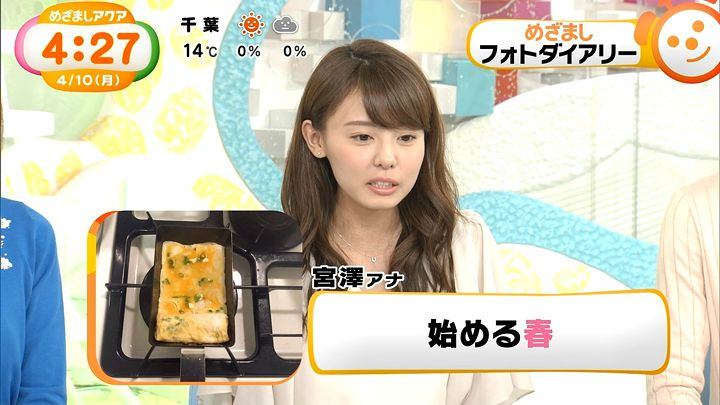 miyazawa20170410_13.jpg