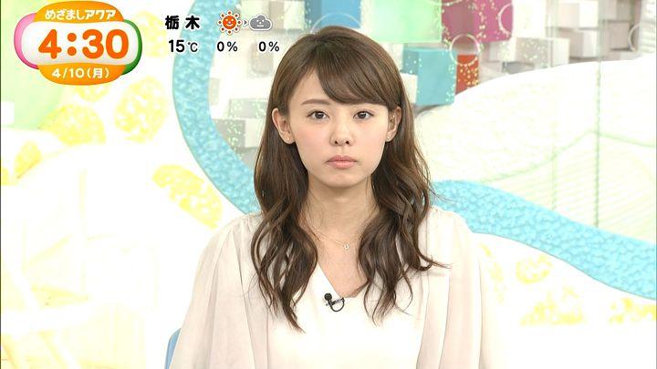 miyazawa20170410_15.jpg