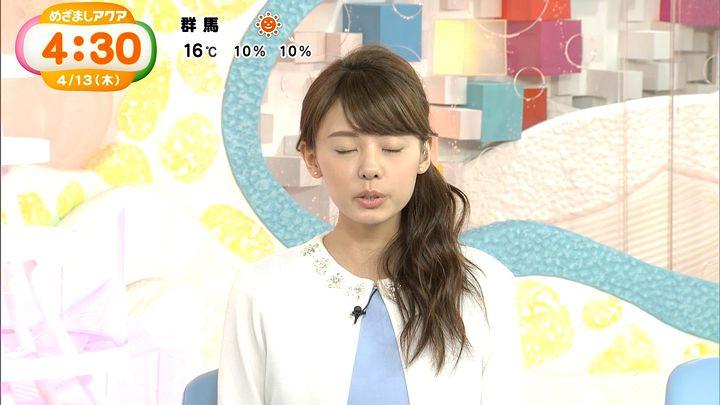 miyazawa20170413_09.jpg