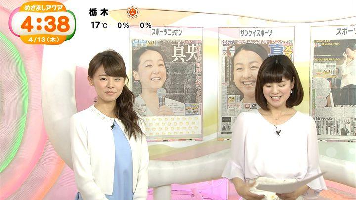 miyazawa20170413_11.jpg