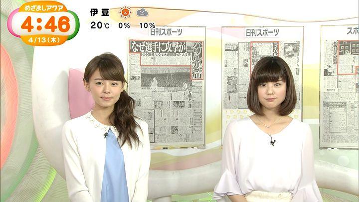 miyazawa20170413_14.jpg
