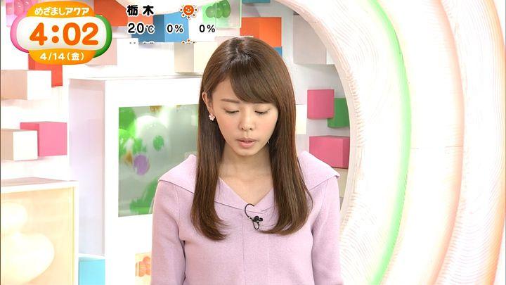 miyazawa20170414_05.jpg