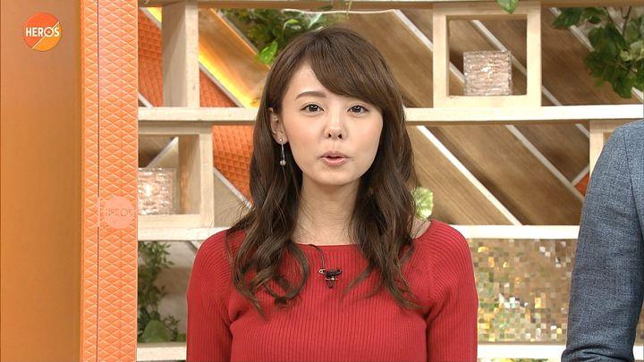 miyazawa20170415_05.jpg