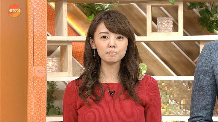 miyazawa20170415_06.jpg