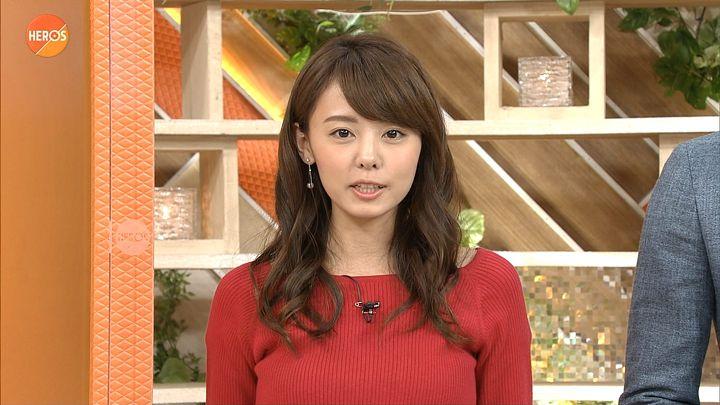 miyazawa20170415_07.jpg