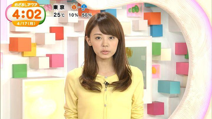 miyazawa20170417_04.jpg