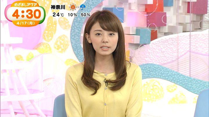 miyazawa20170417_10.jpg