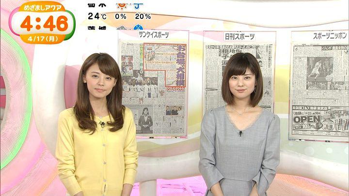 miyazawa20170417_13.jpg