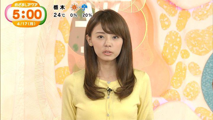 miyazawa20170417_15.jpg