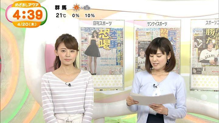 miyazawa20170420_17.jpg