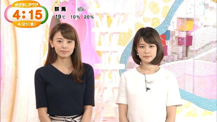 miyazawa20170421_08.jpg