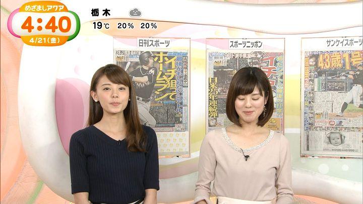 miyazawa20170421_12.jpg