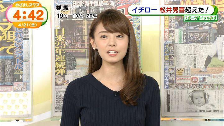 miyazawa20170421_13.jpg