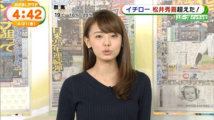 miyazawa20170421_14.jpg