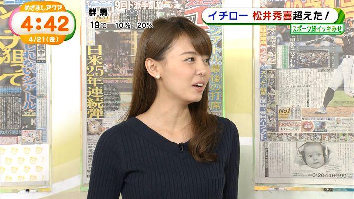 miyazawa20170421_15.jpg