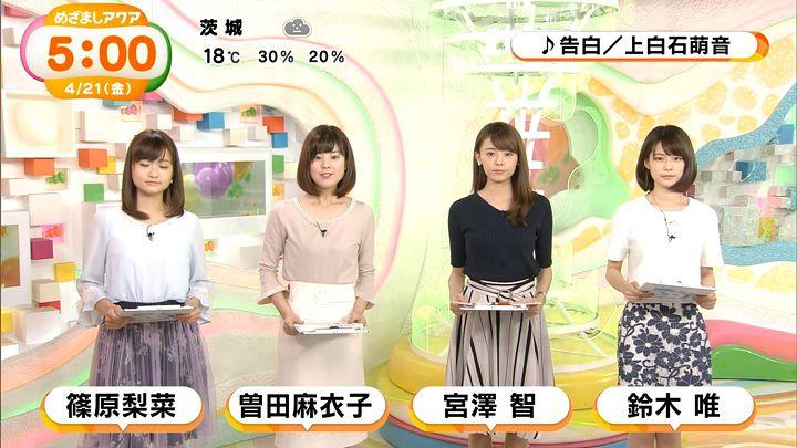 miyazawa20170421_18.jpg