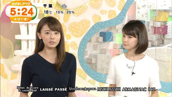 miyazawa20170421_24.jpg