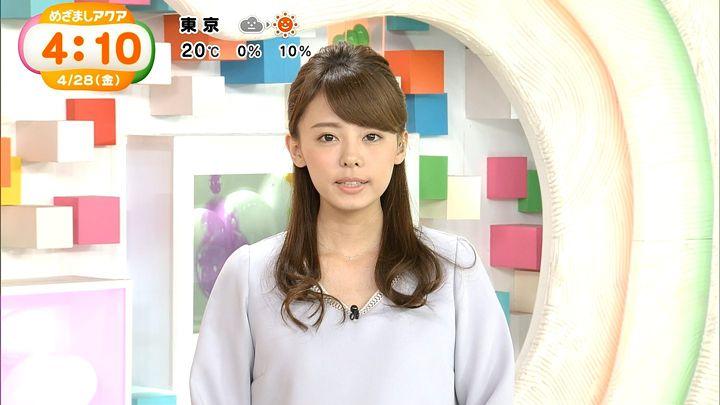 miyazawa20170428_05.jpg