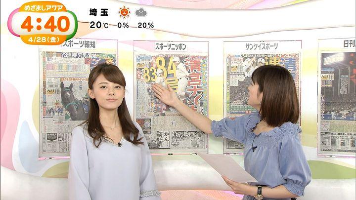 miyazawa20170428_10.jpg