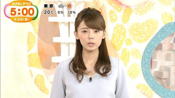 miyazawa20170428_15.jpg