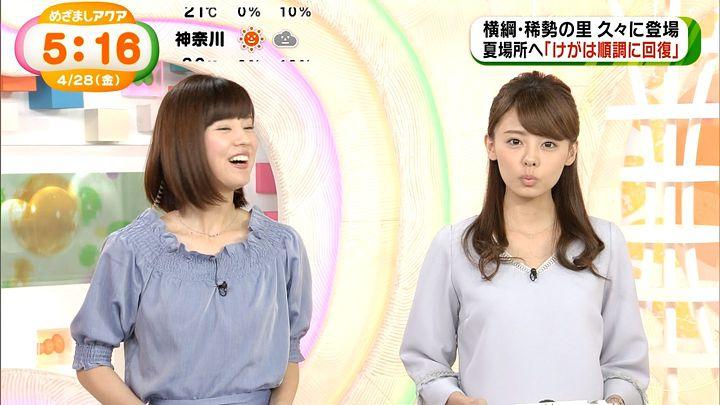 miyazawa20170428_18.jpg