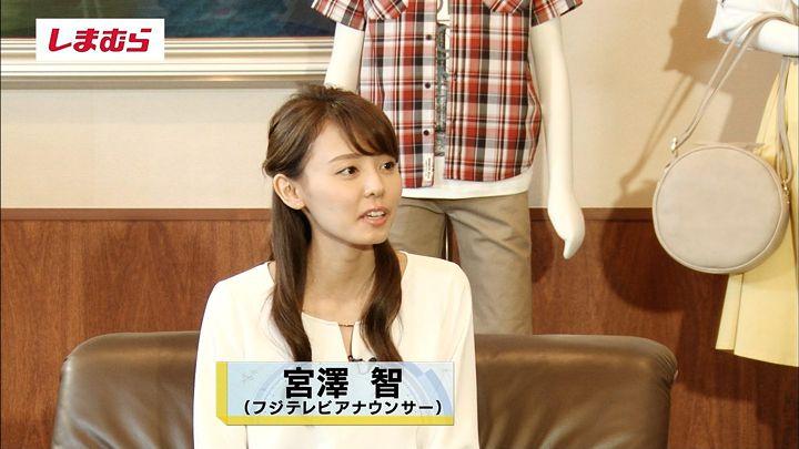 miyazawa20170430_02.jpg