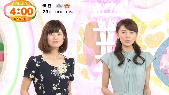 miyazawa20170505_01.jpg