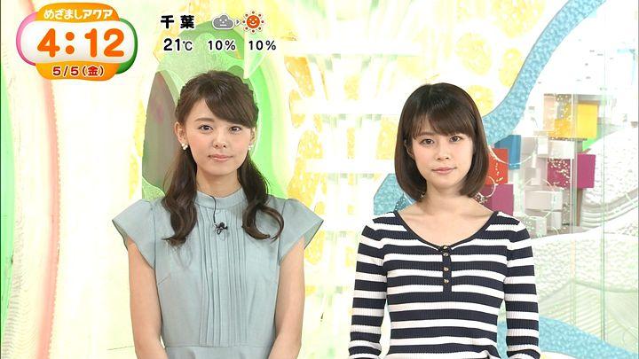 miyazawa20170505_03.jpg