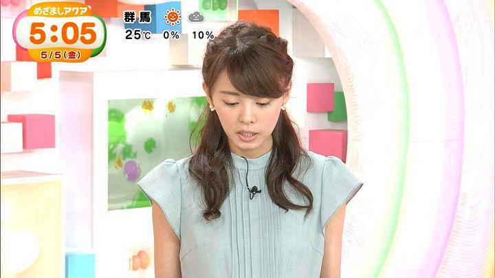 miyazawa20170505_10.jpg