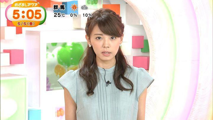 miyazawa20170505_11.jpg