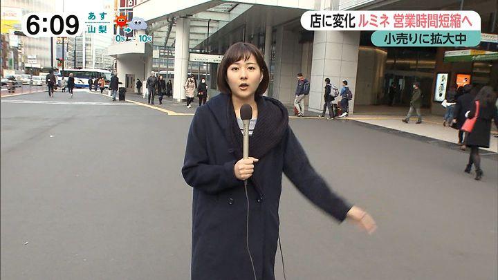 nagaoako20170308_01.jpg
