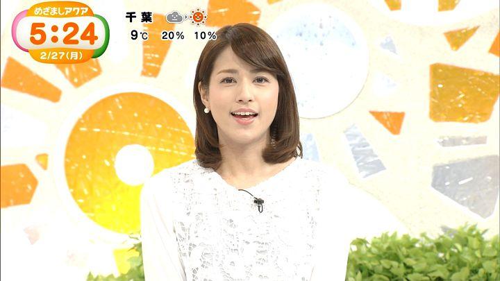 nagashima20170227_01.jpg