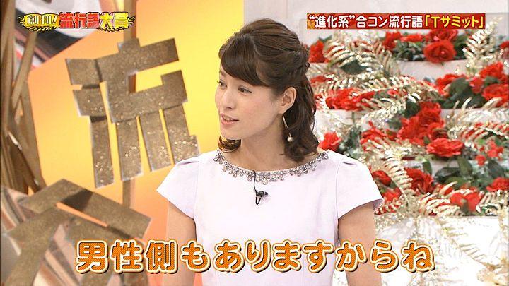 nagashima20170320_25.jpg