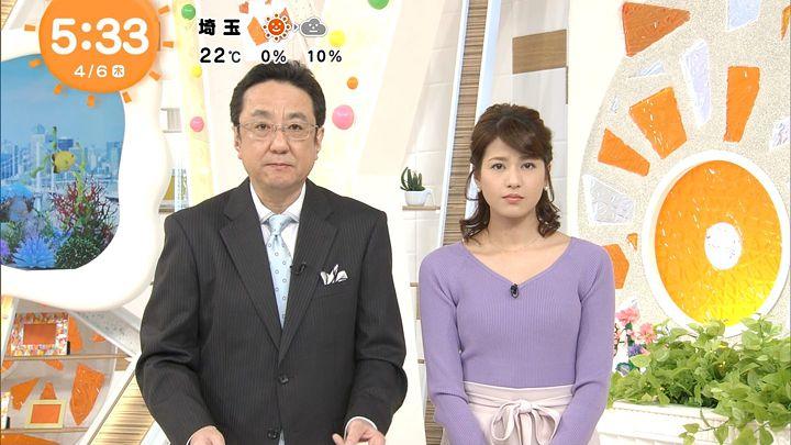 nagashima20170406_05.jpg