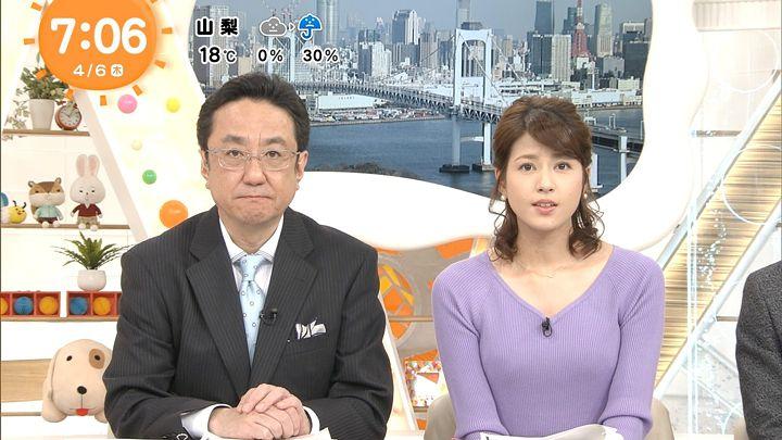 nagashima20170406_10.jpg
