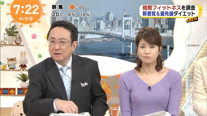 nagashima20170406_11.jpg