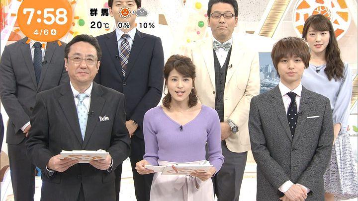 nagashima20170406_14.jpg