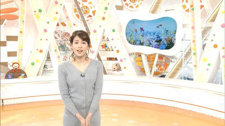nagashima20170407_02.jpg