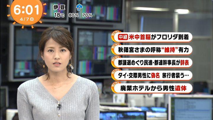 nagashima20170407_08.jpg