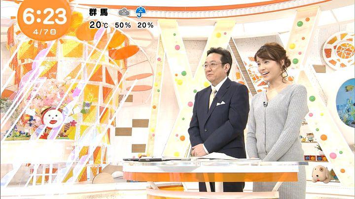 nagashima20170407_10.jpg