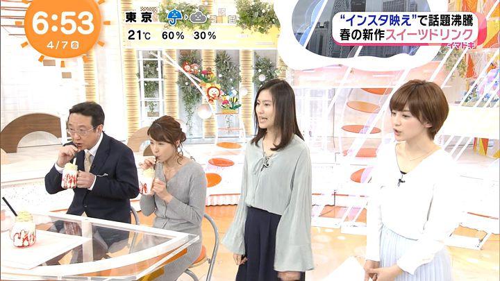 nagashima20170407_12.jpg
