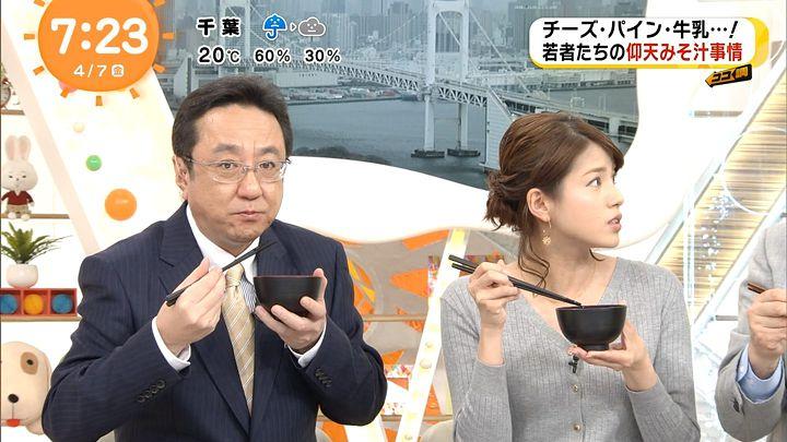 nagashima20170407_18.jpg